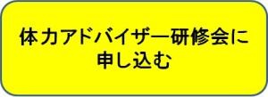 sikaku_bo